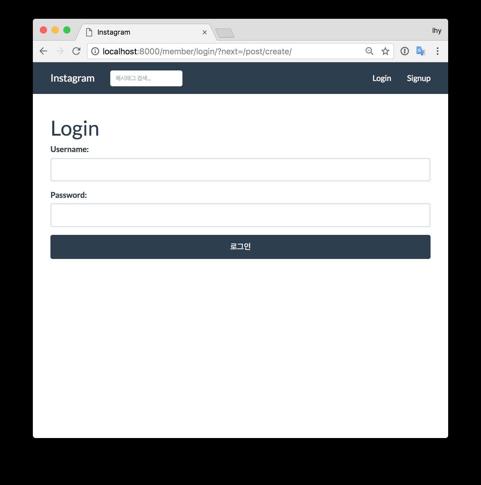login_post_create
