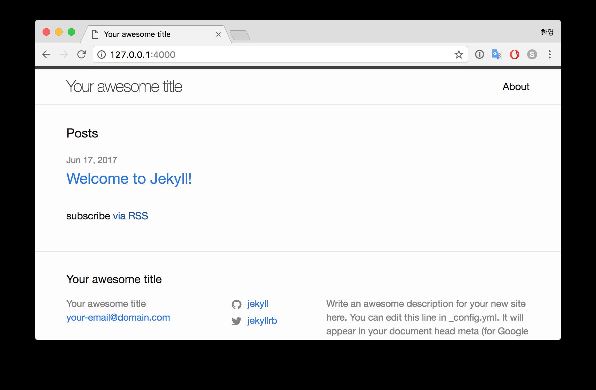 Jekyll_Welcome